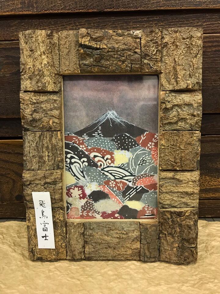 富士山はがき ちぎり絵