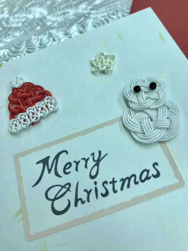 水引 クリスマスカード 手づくり