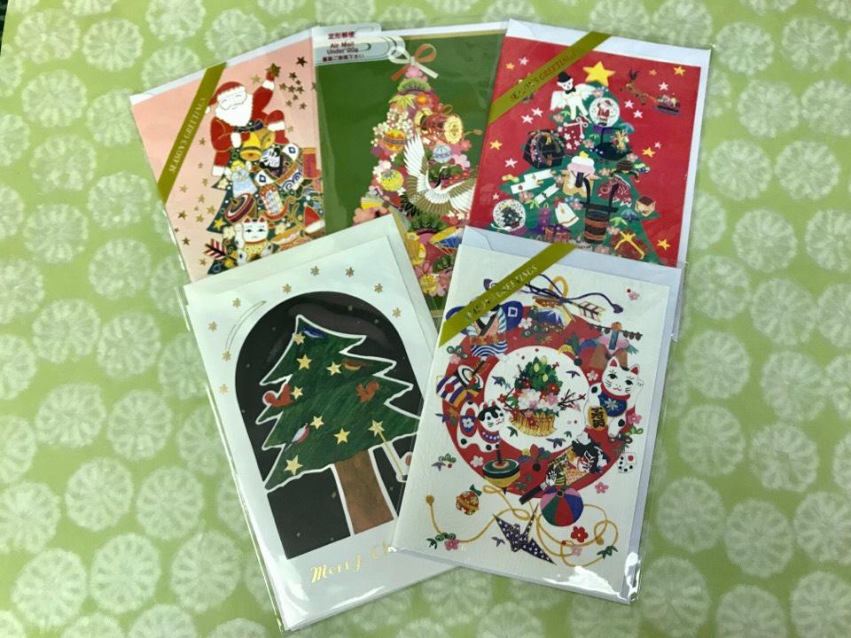 クリスマスカード 和風クリスマスカード