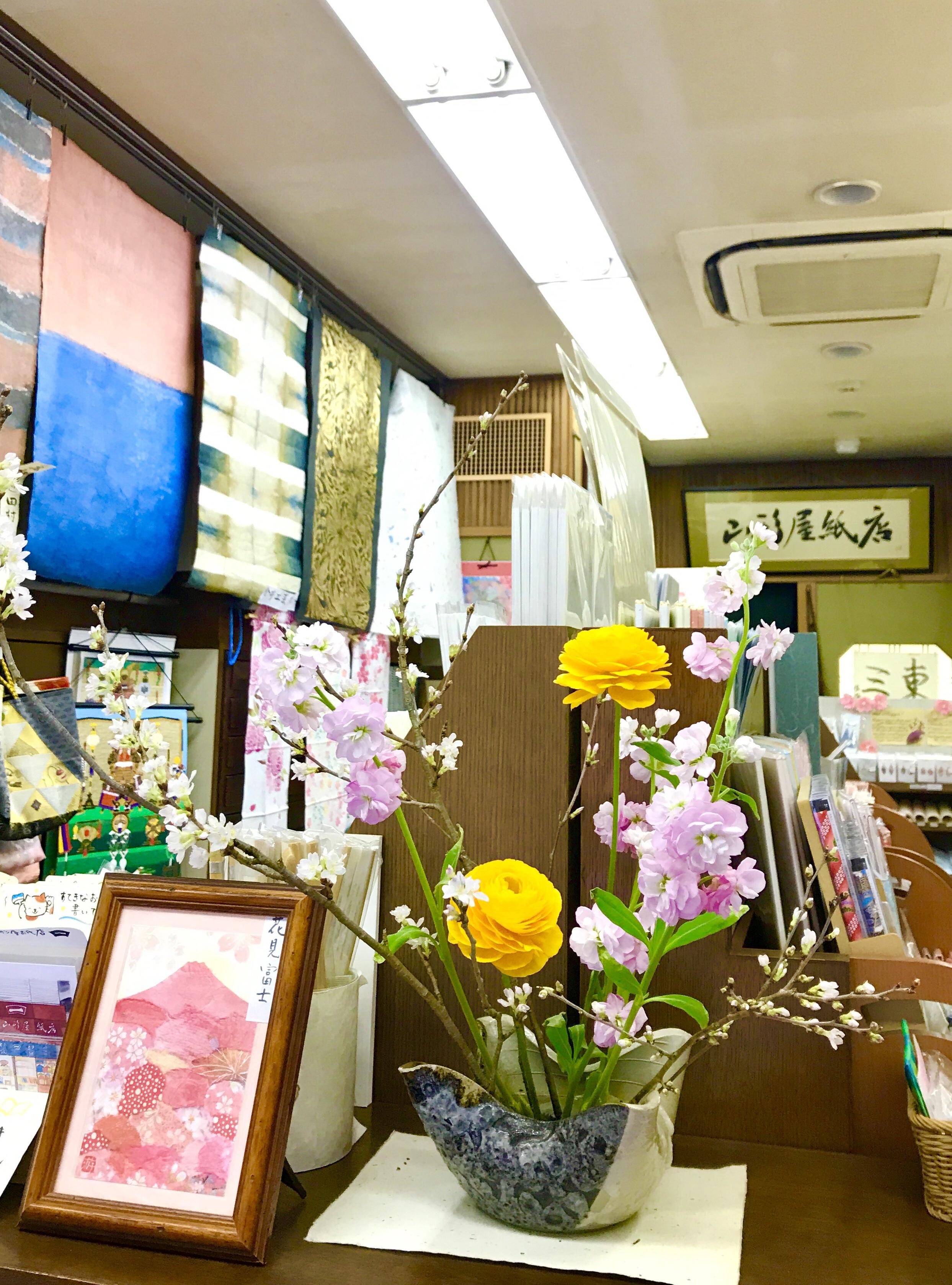 季節のお花 山形屋紙店